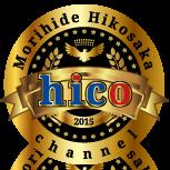 hico-logo50ppi1.png.