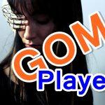 GOM Player(ゴムプレイヤー)を無料でダウンロードする方法と使い方