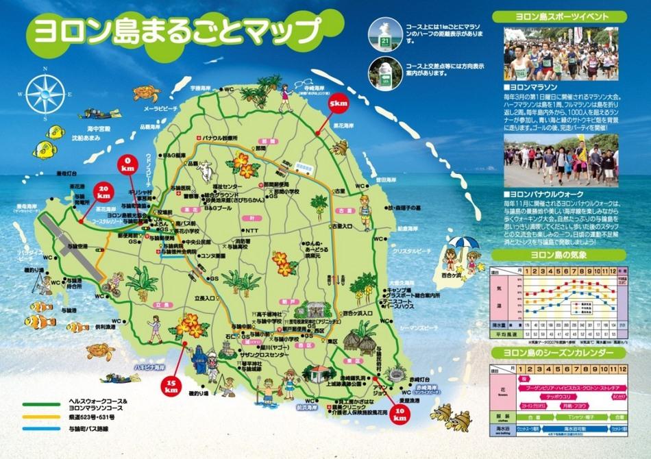 ヨロン島マップ