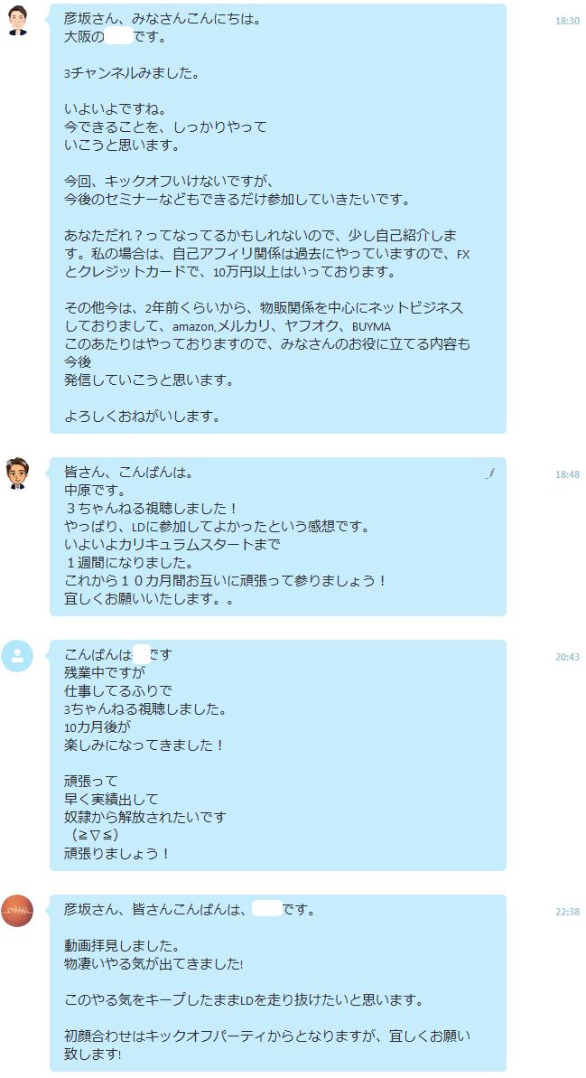 2016-07-09_09h36_09