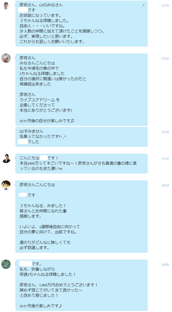 2016-07-09_09h44_04