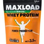 グリコ パワープロダクション マックスロード ホエイプロテイン チョコ味 3.5kgのレビュー!