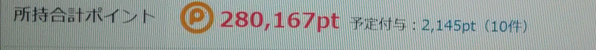 266d956a44544daf5248aaddde87ddaa191d5450a1ff123c86pimgpsh_fullsize_distr