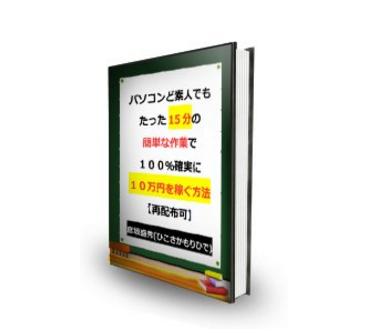 2016-11-26_06h22_57