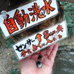 大阪No.1パワースポット住吉大社!「五大力さん」と「おもかる石」の効果とは?