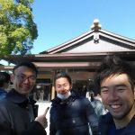 原宿駅の明治神宮へ初詣!商売繁盛!参拝&祈祷してきました!