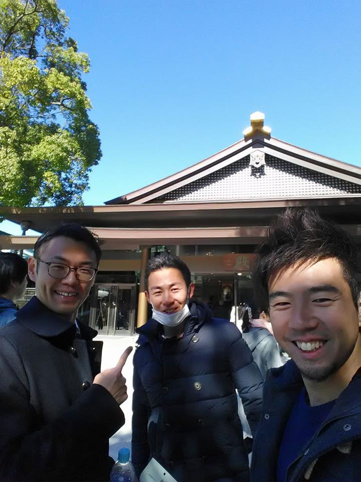原宿駅の明治神宮へ初詣!商売繁盛を祈祷して貰いました!