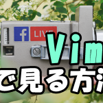 Vimeo(ビメオ)の動画を2倍速で見る方法!再生速度を上げるVimeo repeat & speed!